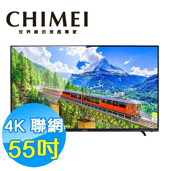 奇美 55吋4K 聯網液晶顯示器 液晶電視 TL-55M500(含視訊盒) 內建愛奇藝