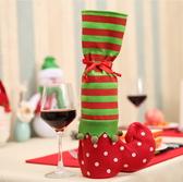 聖誕波點條紋酒瓶袋聖誕條紋 袋聖誕椅子腳套桌腳套─ CH2536