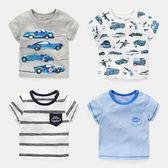 新年鉅惠男童短袖T恤 2018夏裝新款純棉童裝兒童寶寶打底衫上衣小童U8394 東京衣櫃