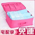 旅行手壓式手捲真空壓縮袋2入 防水衣物收納袋 三種尺寸【AE16110】大創意生活百貨
