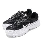 Nike 復古慢跑鞋 Wmns P-6000 黑 白 休閒鞋 女鞋 男鞋 運動鞋【PUMP306】 BV1021-003