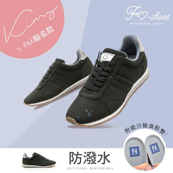 慢跑鞋.內增高防潑水止滑慢跑鞋(黑)-大尺碼-FM時尚美鞋-kimy x Neutral.Bloom