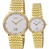 Ogival愛其華今生今世薄型簡約對錶  385-025DGK-S-385-035DLK-S