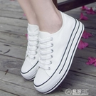 百搭白色帆布鞋女韓版潮情侶鞋透氣學生平底低筒板鞋布鞋休閒女鞋 聖誕節免運