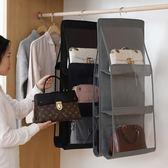 包包收納掛袋牆掛式布藝家用衣柜掛式衣廚置物袋子宿舍收納神器【紅人衣櫥】