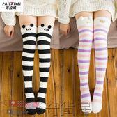 店長推薦珊瑚絨過膝襪子女加厚保暖睡眠襪毛巾長高筒空調房護腿襪套月子襪【奇貨居】