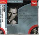 【正版全新CD清倉 4.5折】Hotter Sings Bach & Brahms 霍特 : 巴哈與布拉姆斯演唱集