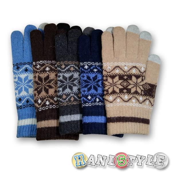 超柔軟設計圖紋針織保暖手套-雪花紋【102703】韓飾代【HandStyle】