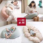 【任小姐】可水洗新生兒喂奶墊哺乳枕孕婦護腰枕抱托靠枕孕婦抱枕  無糖工作室