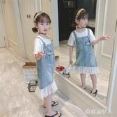 女童洋氣套裝裙2020新款時尚牛仔背帶裙兒童夏季兩件套中大童韓版 yu13460【棉花糖伊人】