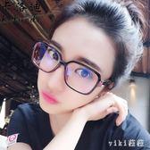 防輻射眼鏡大框藍光眼睛男女平面平光鏡護目眼鏡框 nm5050【VIKI菈菈】