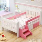 實木兒童床帶護欄女孩公主床男孩組合床單人床寶寶床加寬拼接床igo   良品鋪子