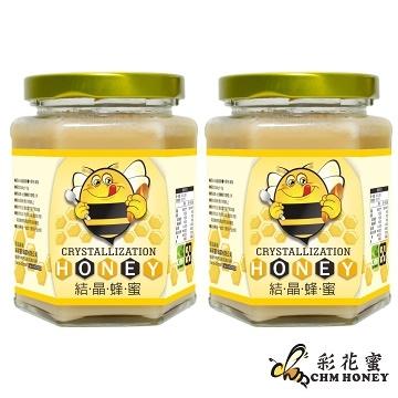 【南紡購物中心】《彩花蜜》 台灣嚴選-結晶蜂蜜350g (2入組)