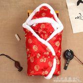 嬰兒抱被純棉冬季加厚新生兒包被寶寶被子外出抱毯紅繈褓滿月禮物 水晶鞋坊YXS