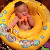 游泳圈 INTEX寶寶游泳圈加厚0-3-6歲男女孩坐圈新生嬰幼兒童腋下圈游泳圈 酷動3c