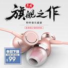【DIFF】重低音 有線磁吸耳機 防潮 ...