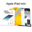 Apple iPad mini 1/2/3 平板 鋼化玻璃保護貼