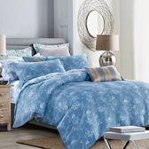 ✰加大 薄床包兩用被四件組✰加高35CM 100%純天絲《藍色迷情》