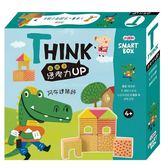 【小康軒】SMART BOX 思考力遊戲盒:阿布建築師←親子互動 親子桌遊 部落客推薦 諾亞方舟 球