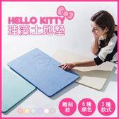 【三麗鷗獨家授權+SGS認證】Hello Kitty雕刻款珪藻土吸水地墊 | 杯墊桌墊腳踏墊