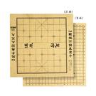 【奇奇文具】ABEL 68801兩用棋盤 圍棋/象棋盤