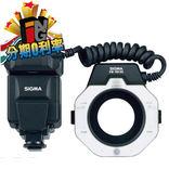 【24期0利率】SIGMA EM-140 DG  環形閃光燈 恆伸公司貨