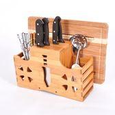 多功能刀架廚房置物架用品刀座架菜刀架砧板架菜板架實木架子跨年提前購699享85折