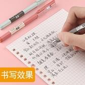 中性筆水筆學生用考試專用筆碳素黑色水性簽字筆