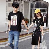 qlz情侶裝夏裝新款韓版的短袖T恤洋裝氣質夏季套裝    蜜拉貝爾