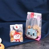圣誕節包裝餅干包裝袋食品袋
