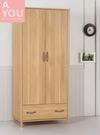奈德2.8尺衣櫥(大台北地區免運費)【阿玉的家2020】