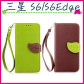 三星 Galaxy S6 S6Edge Plus 葉子磁扣皮套 荔枝紋手機套 支架 樹葉造型保護殼 內裡軟套 錢包式手機殼