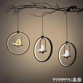 小吊燈 陽台創意北歐藝術現代簡約個性走廊過道玄關吧台餐廳燈具 igo 晶彩生活