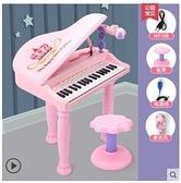 電子琴 兒童電子琴女孩鋼琴話筒 初學可彈奏充電寶寶益智3-6周歲音樂玩具 DF