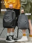 森馬雙肩包女新款韓版大學生簡約書包旅游休閒背包男時尚潮流 艾瑞斯居家生活