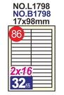 《享亮商城》L1798(86號)A4三用電腦標籤 鶴屋