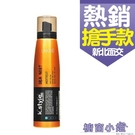 Lakme 萊肯 K.Style 水誘 蓬蓬水 150ml