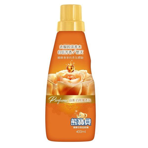 熊寶貝香水精華衣物柔軟精 山茶白玫瑰 400ML 聯合利華