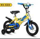 兒童腳踏車 兒童自行車腳踏車16寸寶寶2-3-6歲男女小孩童車12-14-18-20寸單車DF  免運 維多