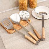 廚房304不銹鋼鍋鏟家用長木柄炒菜鏟子湯勺漏勺子全套裝廚具用品【艾琦家居】