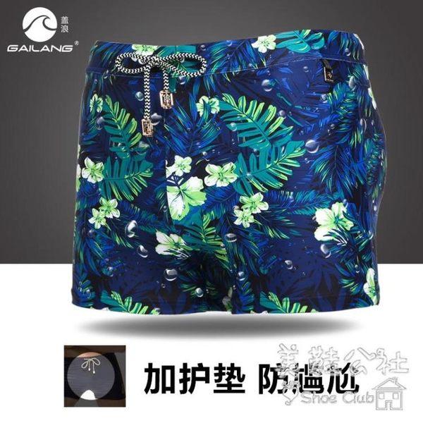 夏季新款男士時尚沙灘溫泉防尷尬護墊泳褲Sq3355 『美鞋公社』