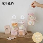 6個裝 情人節透明pvc燈塔鮮花包裝盒單枝花束手提花盒花束插花盒花藝用【白嶼家居】