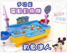 麗嬰兒童玩具館~親子趣味遊戲-飄浮磁性聲...