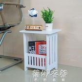 歐式簡約現代環保新款迷你茶幾鏤空書房床頭沙發方桌igo  蓓娜衣都