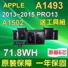 Apple電池(原廠電芯)-A1502 Pro 13吋,MGX72xx/A,MGX82xx/A,MGX92xx/A,MGX72LL/A,A1493,A1502-2875 Pro13吋 Retina
