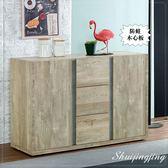 【水晶晶家具/傢俱首選】約翰4 尺工業風厚切仿舊木紋餐櫃 JF8403-1