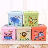 牛津布收納凳卡通兒童玩具收納箱可坐成人儲物凳子可折疊換鞋凳【快速出貨】