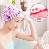 浴帽防水成人女款淋浴洗澡浴帽雙層洗頭帽廚房頭套女士防油煙帽子   夢曼森居家
