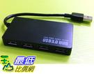 [有現貨 馬上寄] 4 PORT 高速 USB 3.0 hub 免接電源 安裝簡單(_Y74)