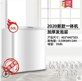 60L開門節能冰箱小雙門家用宿舍租房用學生冷凍藏迷小型電冰箱 京都3C YJT